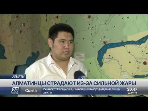 Невыносимая жара стоит в Алматы