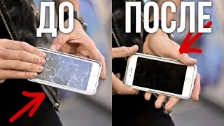ФОКУСЫ С IPHONE 7, которые УДИВЯТ ВАШИХ ДРУЗЕЙ!