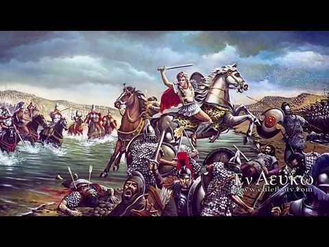Ο Αλέξανδρος πίσω από τον Μέγα