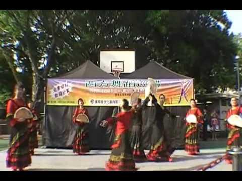 Spanish Dance( Warrior Dance Music)