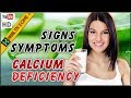 Symptoms of Calcium Deficiency | Signs and Symptoms