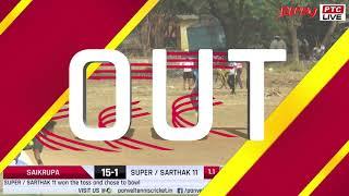 SUPER 11 VS SAIKRUPA AT MAHANAGAR PRAMUKH CHASHAK 2018 / KALAMBOLI