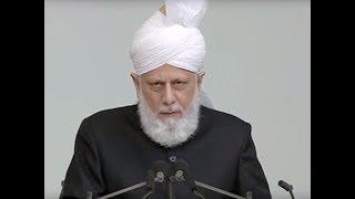 2019-05-24 Kalifat & Gehorsamkeit