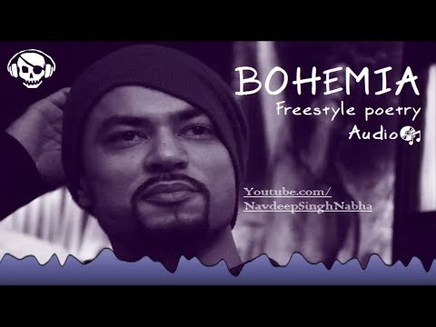 BOHEMIA's Words - Rare Freestyle Poetry (LeveL - 1) By