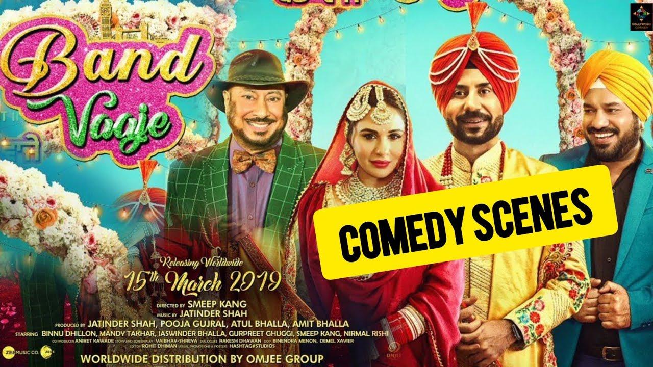 Download Band vaaje punjabi movie comedy scene | Binnu Dhillon |