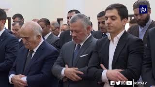 الملك يشارك في تشييع جثمان الأميرة دينا عبدالحميد - (21-8-2019)