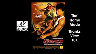 Video Opening & Closing To Born To Fight 2004 Video Cd (Thai Homemade) (Fixed Edit) download MP3, 3GP, MP4, WEBM, AVI, FLV Oktober 2019