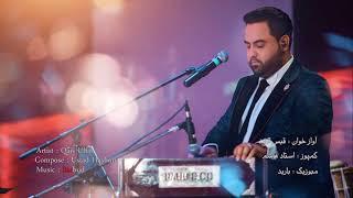 Qais Ulfat - Jana Tu Qalb - Audio