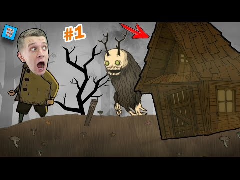 Приключения МАЛЬЧИКА в ЛЕСУ! ЧТО ПРОИСХОДИТ в ЭТОМ ДОМЕ? В игре Creepy Tale от FFGTV