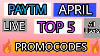 April Top 5 Paytm Promocodes ||Loots For Everyone || All User ||Paytm Hero 🔥🔥🔥