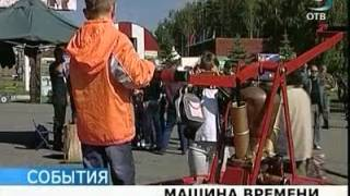 Уральские пожарные показали свои «машины времени»