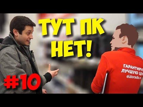ЖЕЛЕЗНЫЙ РЕВИЗОР -