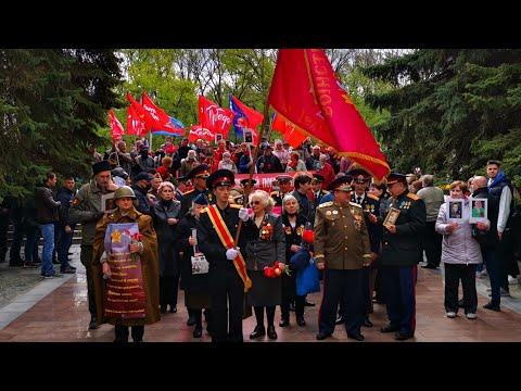 День ПОБЕДЫ, праздничное ШЕСТВИЕ С ФЛАГАМИ, Харьков сегодня, Мемориал СЛАВЫ 2021.