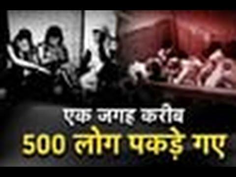 Vardaat - मुंबईः सबसे बड़े सेक्स रैकेट का