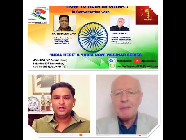 REACH INDIA - ANNIVERSARY EVENT with MAJ. GAURAV ARYA & DAVID VANCE