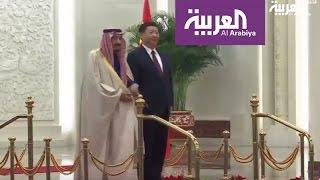 الملك_سلمان ..زيارة تاريخية إلى الصين