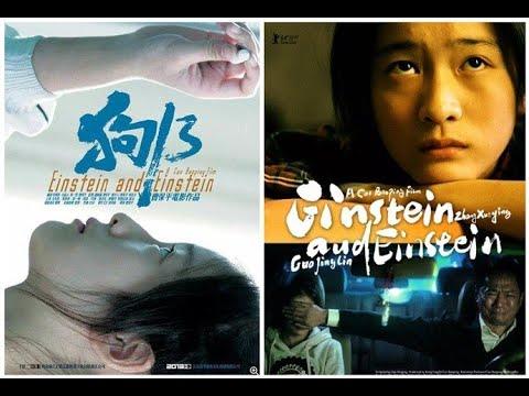 《V姐聊天室》--《狗13》大陆限制级青春片 每一场成长都是一次谋杀