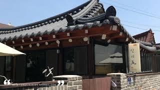 사진놀이/ 광주 동구 동명동의 멋스런 한옥 게스트하우스…