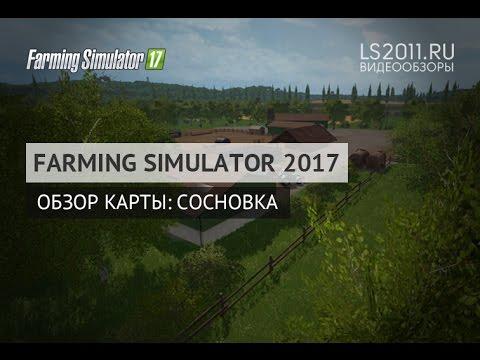 Обзор карты Сосновка для Farming Simulator 2017