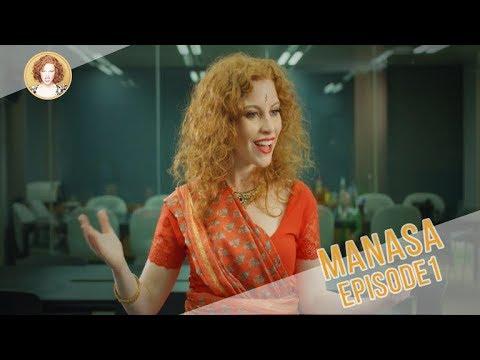 Vidéo Manasa #1  - La Rousse