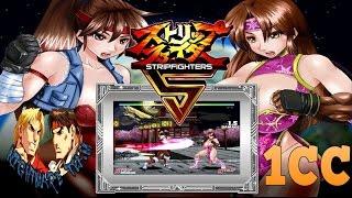 STRIP FIGHTER 5 Con un credito (1CC) (PC) 171