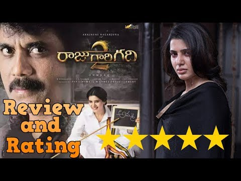 Raju Gari Gadhi 2 Movie Review And Rating || #Samantha || #Nagarjuna || Omkar || YOYO Cine Talkies