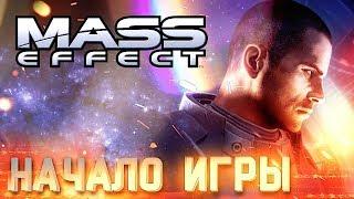ИДЕН ПРАЙМ #1 ➤ Mass Effect ➤ Максимальная сложность