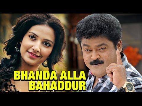 Bahaddur kannada Movie All Songs 2014 Mp3 Download ...