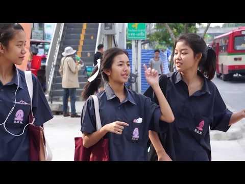 Vlog Phra sumen fort
