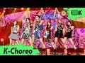 K-Choreo 8K 여자아이들 직캠 '덤디덤디 DUMDi DUMDi' GI-DLE Choreography l @MusicBank 200821
