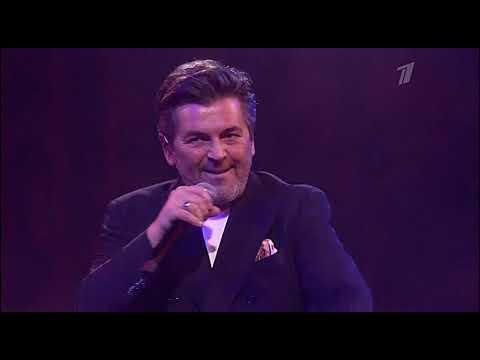 Discoteka 80s - 2020 (Live Moscow)