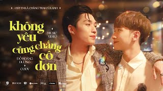 "Neither Love Nor Loneliness - Do Hoang Duong, Cody | OFFICIAL MV | ""YOU ARE MA BOY"" OST"