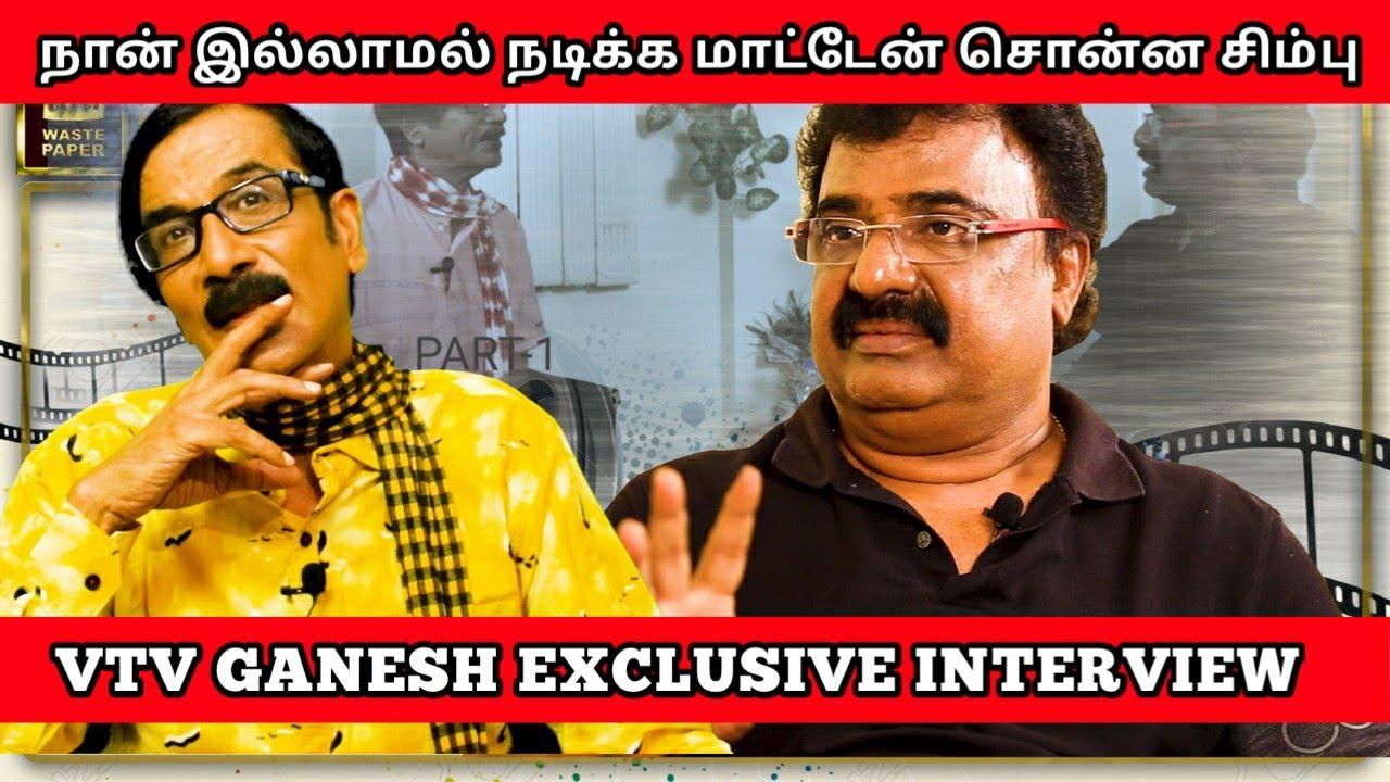 கௌதம் மேனன் பிடிவாதம் | VTV GANESH Interview with Manobala | Part 01 | Waste Paper