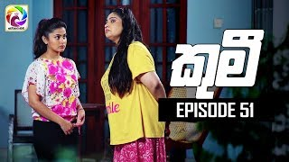 Kumi Episode 51 || 12th August 2019 Thumbnail