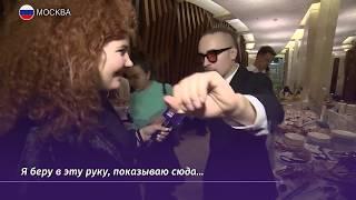 В Москве прошел конкурс иллюзионистов