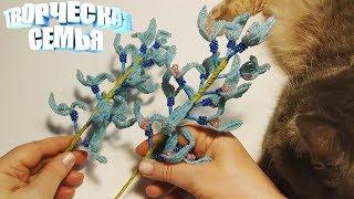 """Цветы из бисера """"Стронгилодон Нефритовый""""—Бисероплетение, подробный МК✔️Beaded flowers, Strongylodon"""