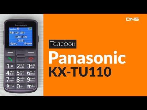 Распаковка телефона Panasonic KX-TU110 / Unboxing Panasonic KX-TU110