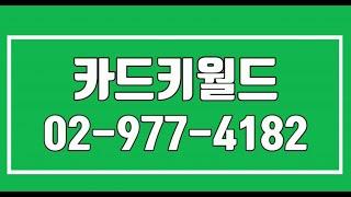 카드키월드,서울CCTV설치업체,서울생체인식시스템,노원구…