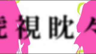 【腐向け】京天で虎.視.眈.々