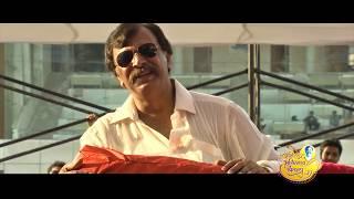 Trailer 3 | Aniruddha Bhaktibhav Chaitanya | Mega Event of Devotion Sentience
