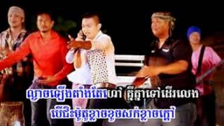 Sunday VCD VOL 124 Niyeay Reung Neang Kromom (Khemrak Sereymun)
