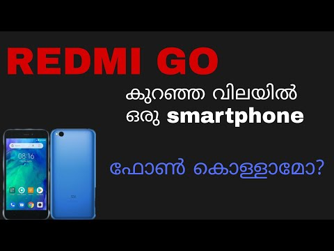 Redmi Go Features Specification Review Price In Malayalam