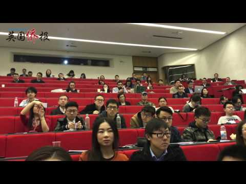 2017年HiTECH创新论坛在伦敦大学学院顺利举行