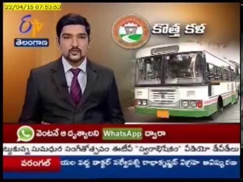 Telangana RTC Buses