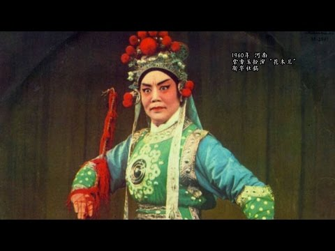 Picture this: reknowned Chinese artists and their great works