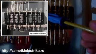 подключение переходной коробки (КИП). Схема #2
