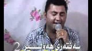 Sarkawt Qurbani yalla shofer yalla