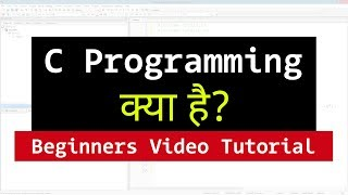 Introduction to C Programming Language | History | Why Study It | Video Tutorial ( Hindi )