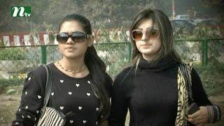 Download Video Bangla Natok Chander Nijer Kono Alo Nei l Episode 24 I Mosharaf Karim, Tisha, Shokh l Drama&Telefilm MP3 3GP MP4