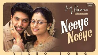 Neeye Neeye - M. Kumaran Son of Mahalakshmi | Jayam Ravi, Asin | Srikanth Deva | #ThinkTapes